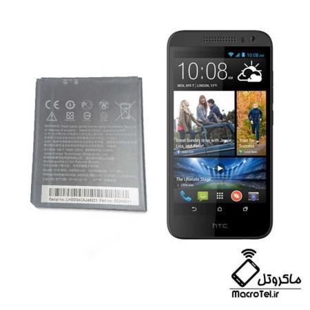 باتری اصلی موبایل HTC Desire 620