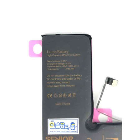 باتری گوشی موبایل آیفون XS