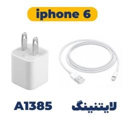 شارژر و کابل آیفون 6 اپل Apple iPhone 6