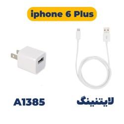 کابل و شارژر آیفون 6 پلاس Apple iPhone 6 Plus