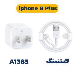 شارژر ایفون 8 پلاس Apple iPhone 8 Plus