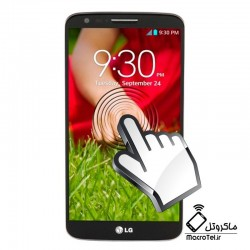 تاچ و ال سی دی LG G2 - D801