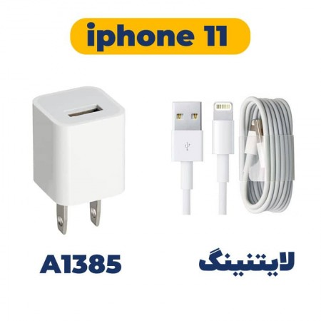 آداپتور شارژر و کابل آیفون 11 اپل Apple iPhone 11
