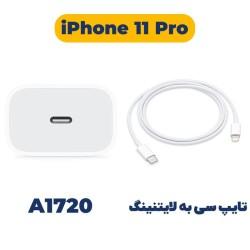 شارژر آیفون 11 پرو iPhone 11 Pro با کابل