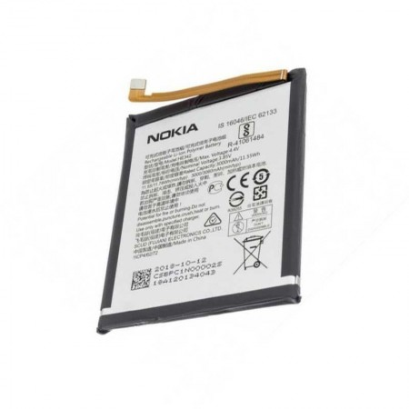 باتری اصلی نوکیا 7.1
