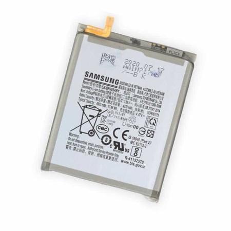باتری سامسونگ Note 20 Ultra