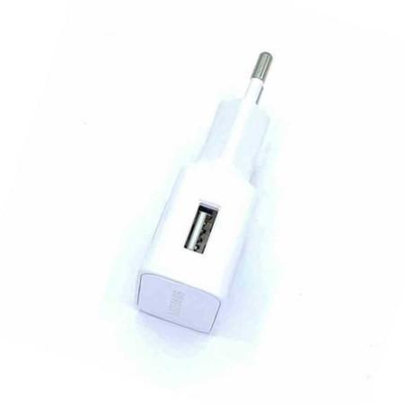 آداپتور گوشی Galaxy On7 Prime با یک عدد خروجی از نوع USB 2.0