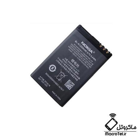 باتری nokia lumia 620