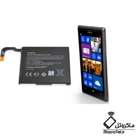 باطری گوشی nokia lumia 925