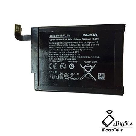 باطری گوشی nokia lumia 1520