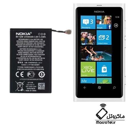 باتری نوکیا Nokia N9