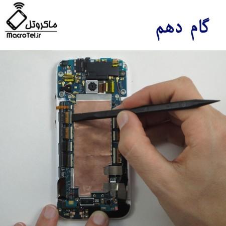 تاچ و ال سی دی HTC ONE Mini 2