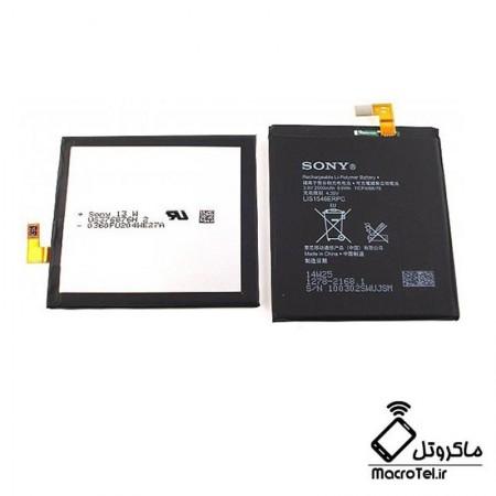 باتری موبایل Sony Xperia C3