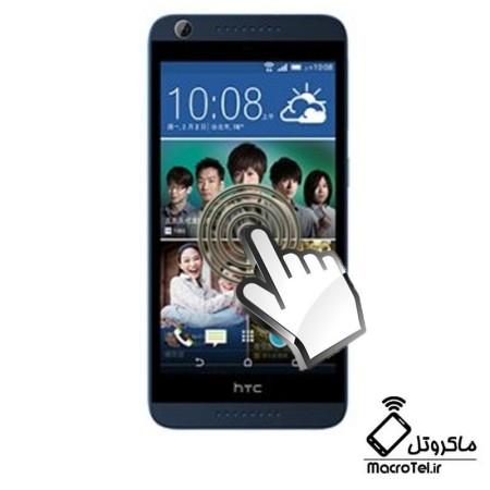 تاچ و ال سی دی HTC Desire 626
