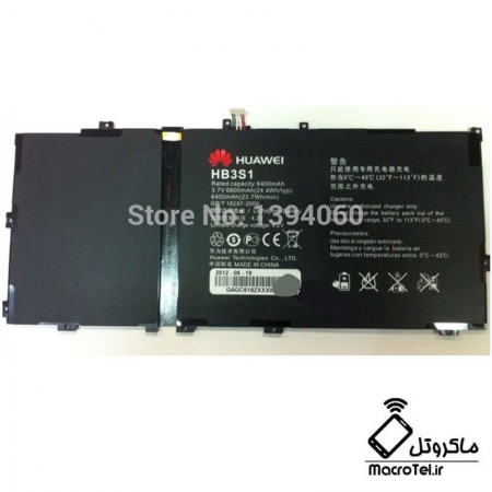 گارد ژله ای شفاف گوشی موبایل LG G3 مارک Baseus