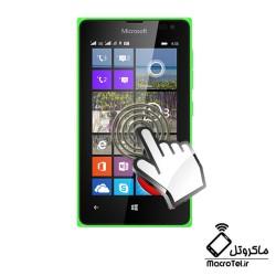 تاچ و ال سی دی Microsoft Lumia 435