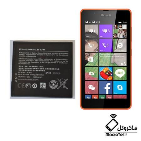 باطری موبایل Microsoft Lumia 540