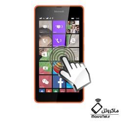 تاچ و ال سی دی Microsoft Lumia 540