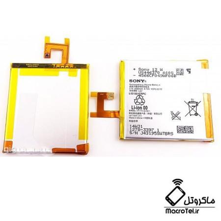 باتری اصلی Sony Xperia M2