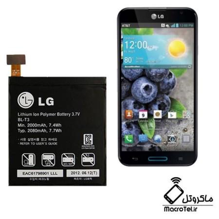 باتری اصلی LG Optimus Vu P895