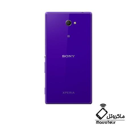 درب پشت Sony Xperia M2