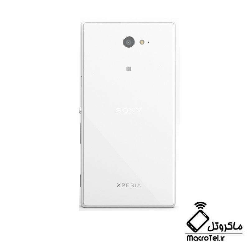 قیمت درب پشت سونی اکسپریا Sony Xperia M2