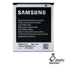 باتری گوشی Samsung Galaxy S Dous