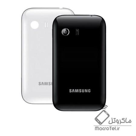درب پشت گوشی موبایل Samsung Galaxy Y S5360