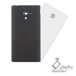 درب پشت گوشی موبایل Sony-Xperia-ZL