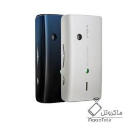 درب پشت گوشی موبایل Sony Ericsson Xperia X8