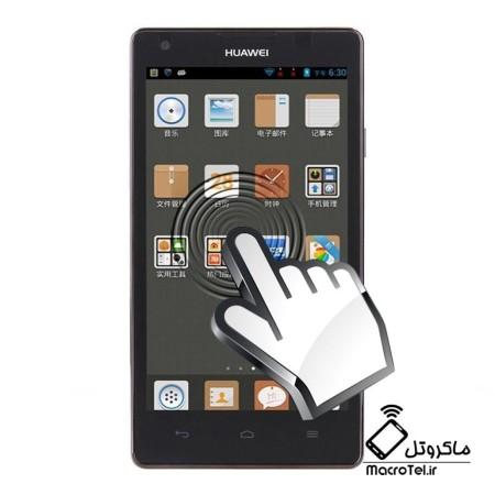 تاچ و ال سی دی Huawei G700