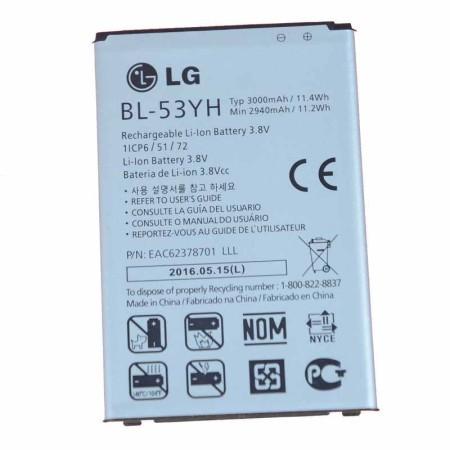 باتری گوشی ال جی جی3 ( LG G3 )