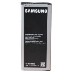 باتری اصلی نوت 4 | قیمت خرید باتری اورجینال گوشی سامسونگ گلکسی نوت Samsung Galaxy Note 4