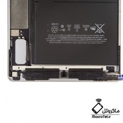 Apple iPad Air 2 Battery A1547
