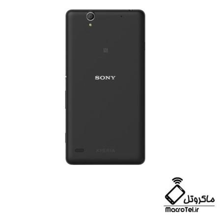 درب پشت گوشی Sony Xperia C4