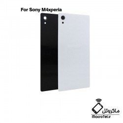درب پشت گوشی Sony Xperia M4 Aqua