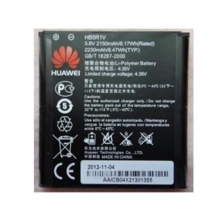 باتری Huawei Ascend G600 - HB5R1H