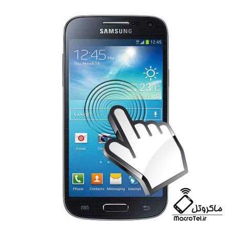 تاچ ال سی دی Samsung Galaxy S4 mini I9190-I9192