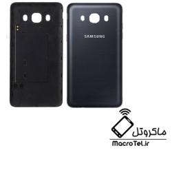درب پشت گوشی Samsung Galaxy J5 (2016) J510