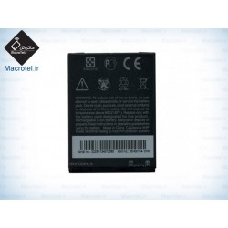 باطری HTC Wildfire S - G13 - BD29100