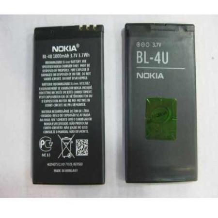 باتری نوکیا Nokia BL-4U