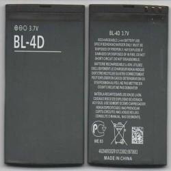 باتری نوکیا Nokia BL-4D BL4D
