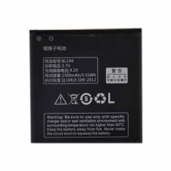 باطری موبایل لنوو آ 520, Lenovo A520