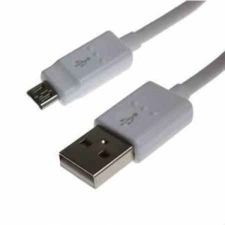 کابل USB ال جی LG USB Data Cable - Original SGDY0010905