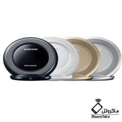 شارژر بی سیم سامسونگ Samsung Wirless Charger Stand مدل EP-NG930