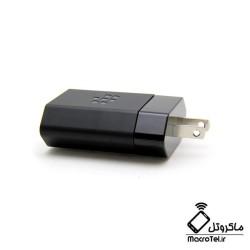 شارژر اصلی بلک بری BlackBerry مدل RC-1500NA