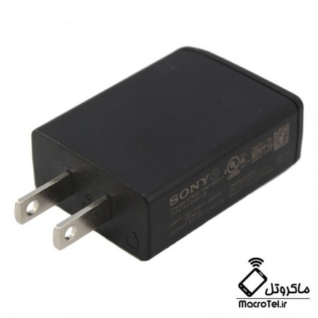 buy-original-sony-charger-model-ep800-800ma