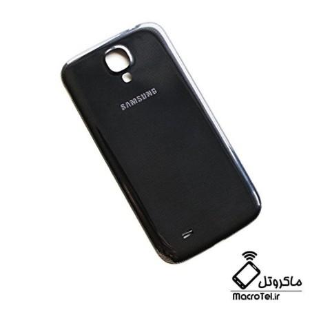 درب پشت Samsung Galaxy S4 I9500