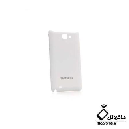 درب پشت  Samsung Galaxy Note N7000