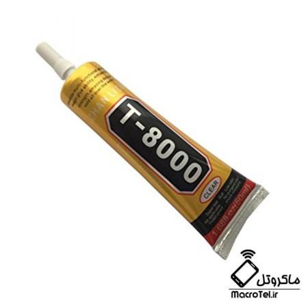 چسب-t8000